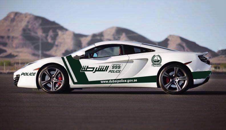 Dubai Police New Mclaren