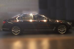2016 BMW 7-Series Leaked